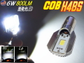 H4BS_Hi/Lo切替タイプ ホワイト バイク用ヘッドライト フォグランプ/BA20D型 形状 DC8V-80V COB面発光LED 12W 800lm/汎用LEDバルブ オートバイ用 簡単取り付け 施工