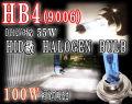 9006●HB4/ハロゲンバルブ/HIDクラスの輝きと白/車検対応/ハーネスリレー不要/HID級/ケルビン/