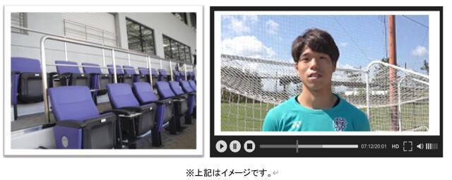 【6/19 神戸戦】貴方宛ての選手メッセージ動画付きチケット