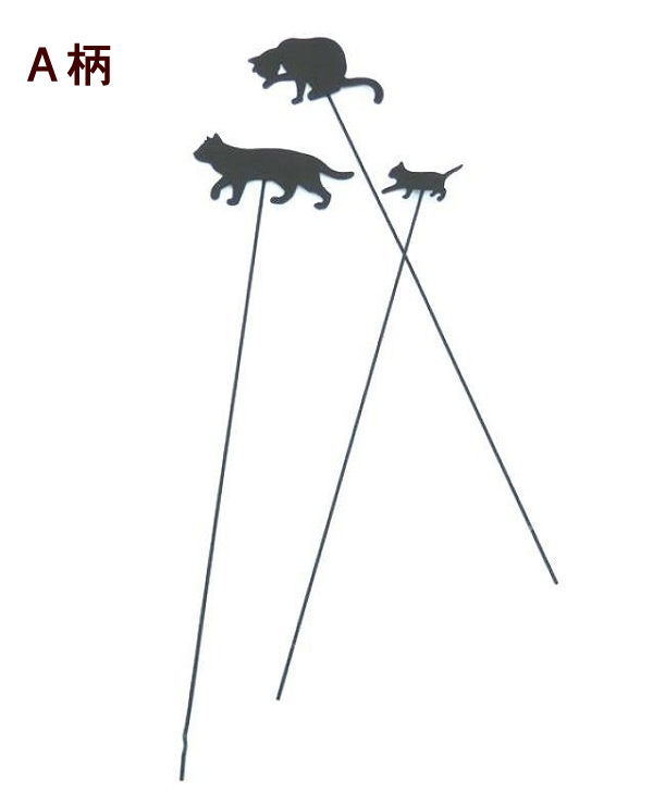 黒猫モチーフアイアンガーデンピック3本セット1