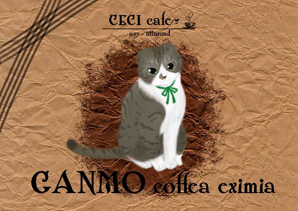 【ラベルデザイン】オーダーメイド猫ラベルコーヒー