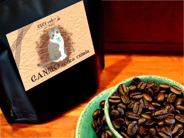 【コーヒー豆選択】オーダー猫ラベルコーヒー