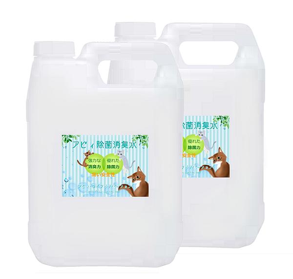 猫の尿の消臭や身の周りの除菌対策に安心安全な「アビィ除菌消臭水3L×2」
