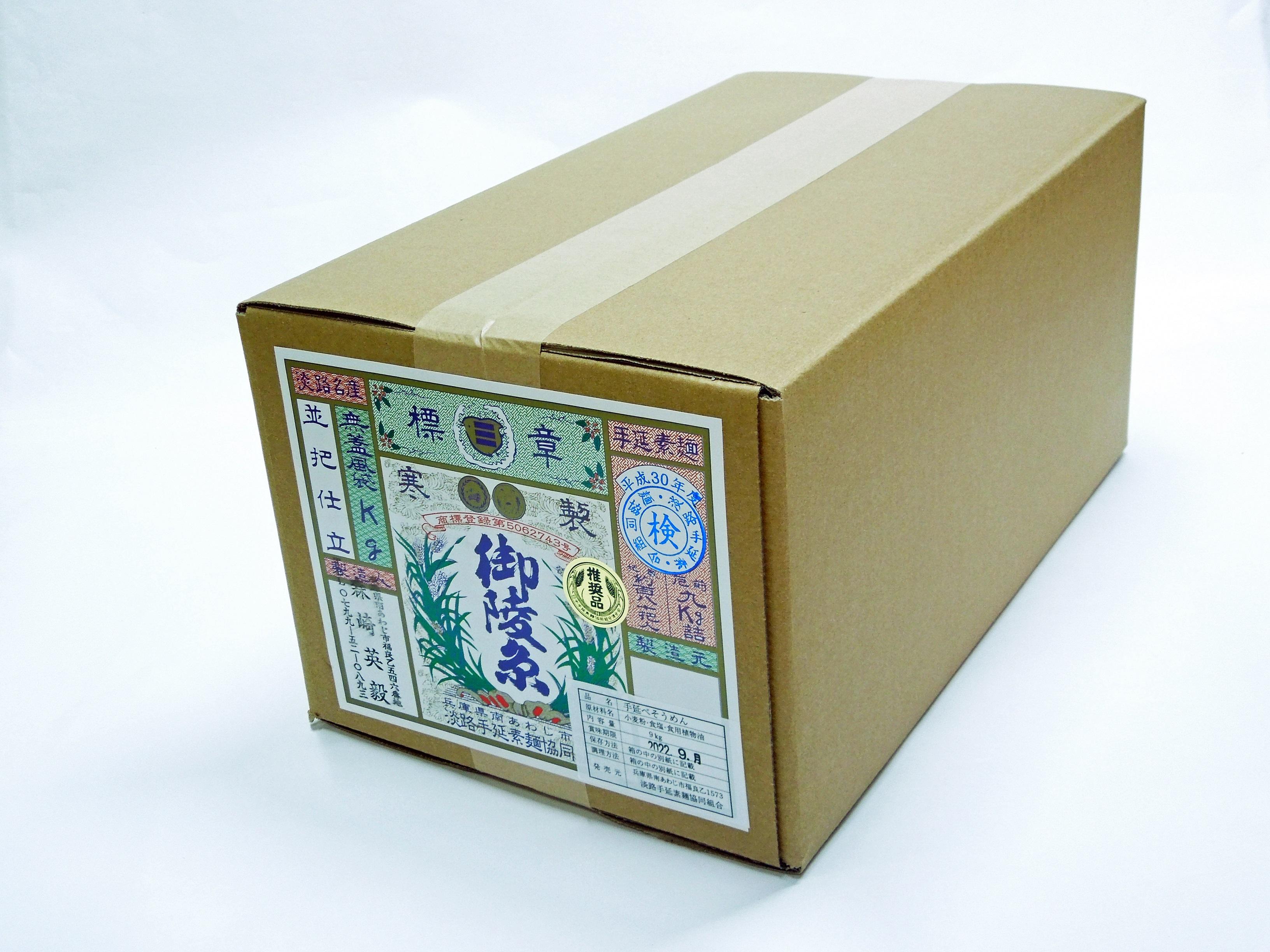 御陵糸9kgDB箱