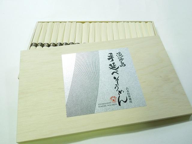 淡路島手延べそうめん 御陵糸【黒帯】 1.0kg(20束) 木箱入