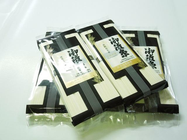 淡路島手延べそうめん 御陵糸【黒帯】250g(5束)×5個