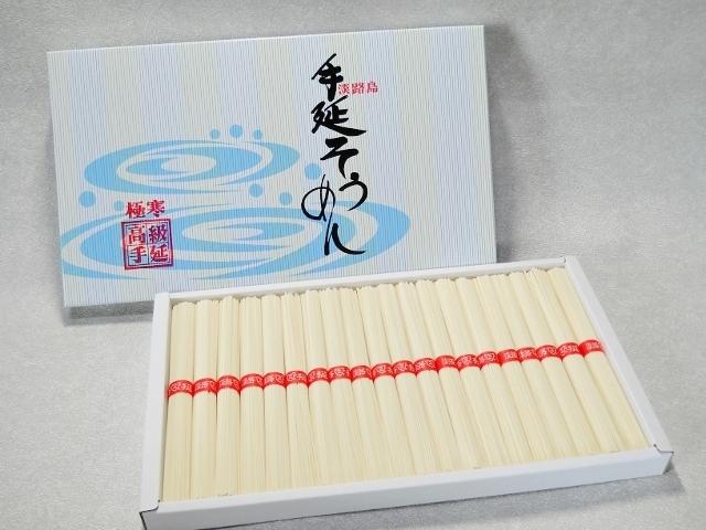 淡路島太麺