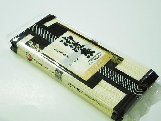 淡路島手延べそうめん 御陵糸【黒帯】 5束(250g)