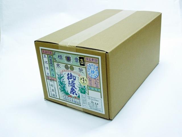 御陵糸ひね9kgDB箱