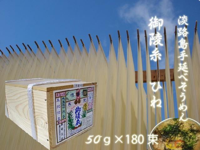 御料糸ひね9㎏木箱
