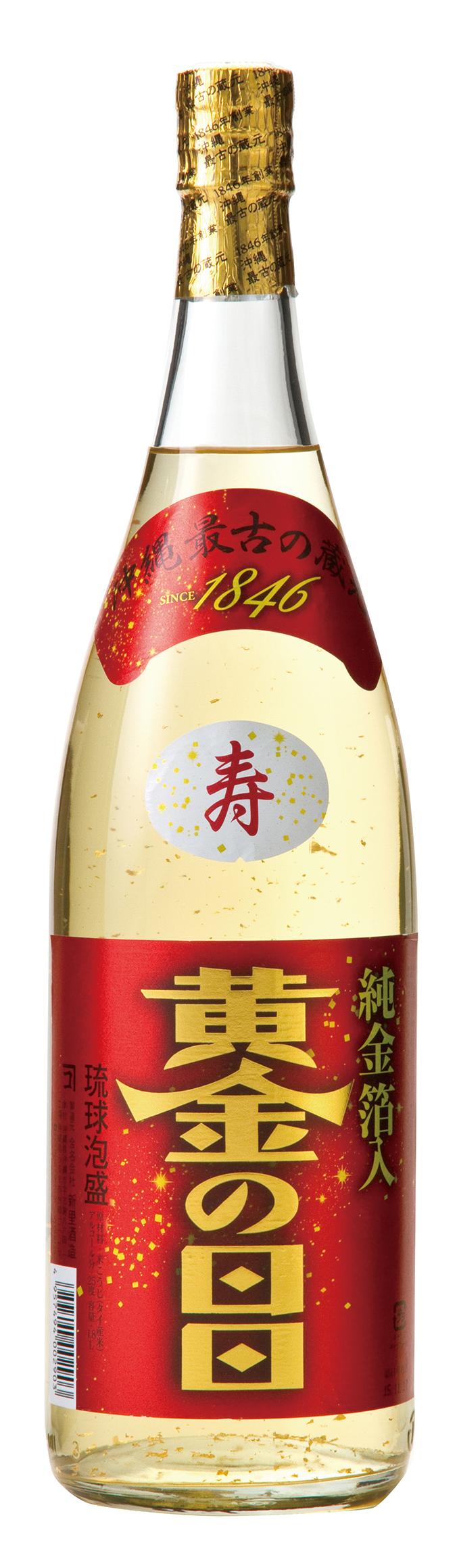 新里酒造 黄金の日日  25度 1800ml