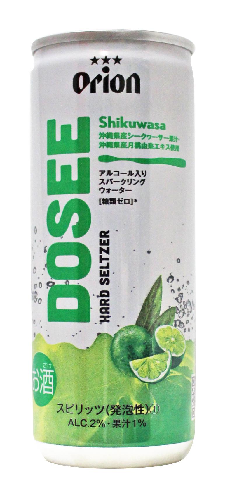 DOSEE シークヮーサー 2% 250ml
