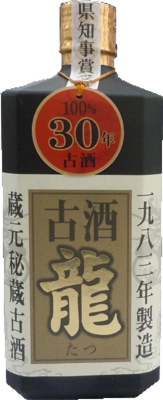 1983年製造 古酒 龍 43度 720ml