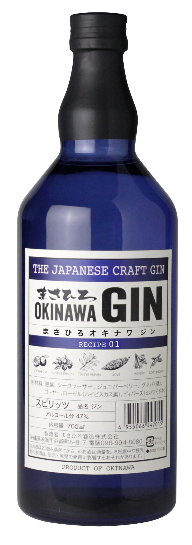 まさひろオキナワジンレシピ 01 (箱付き) 47度 700ml