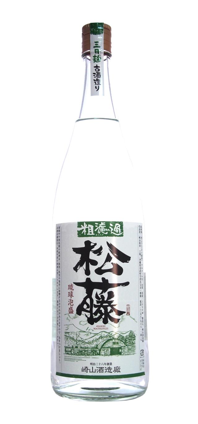 粗濾過 松藤 一升瓶 (1800ml)