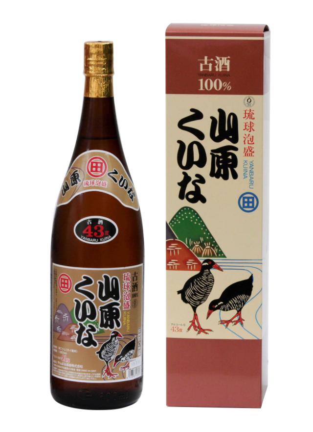 琉球泡盛 やんばるくいな 古酒 43度 1800ml