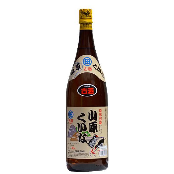 琉球泡盛 山原くいな 古酒 30度 1800ml