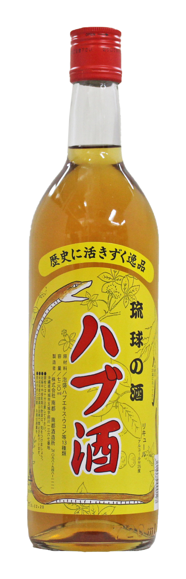琉球の酒 ハブ酒 25度 720ml
