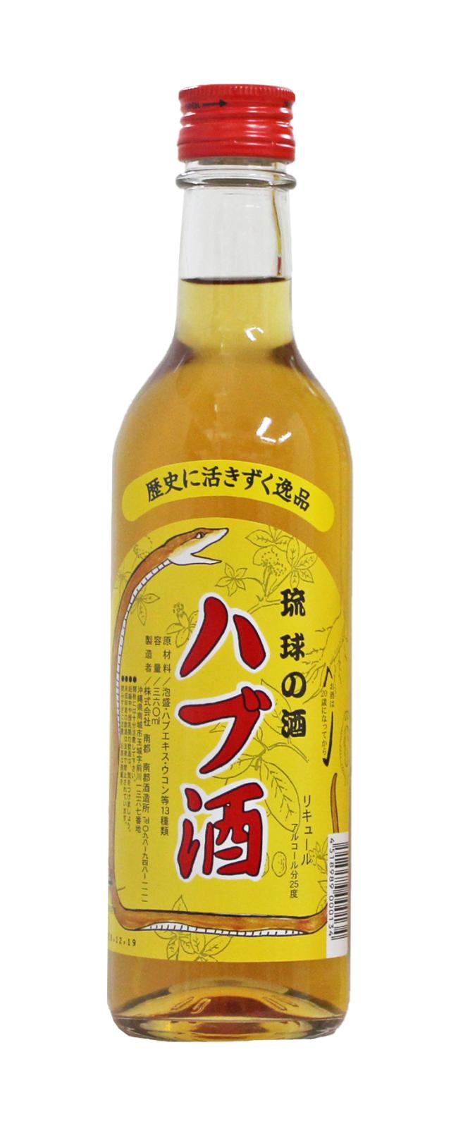 琉球の酒 ハブ酒 25度 360ml