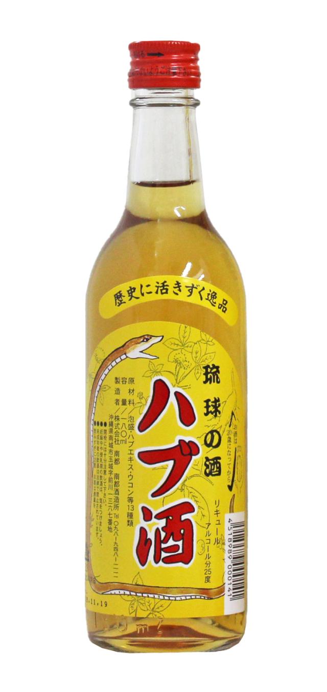 琉球の酒 ハブ酒 25度 180ml