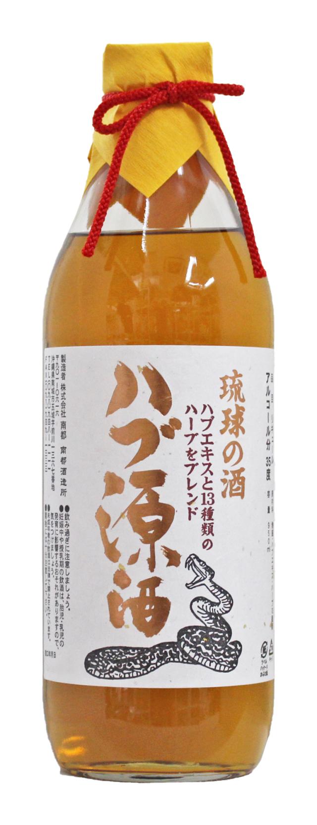 琉球の酒 ハブ源酒 35度 950ml