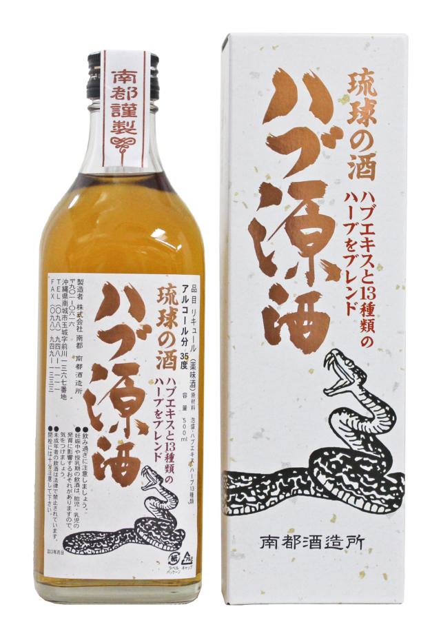 琉球の酒 ハブ源酒 35度 500ml