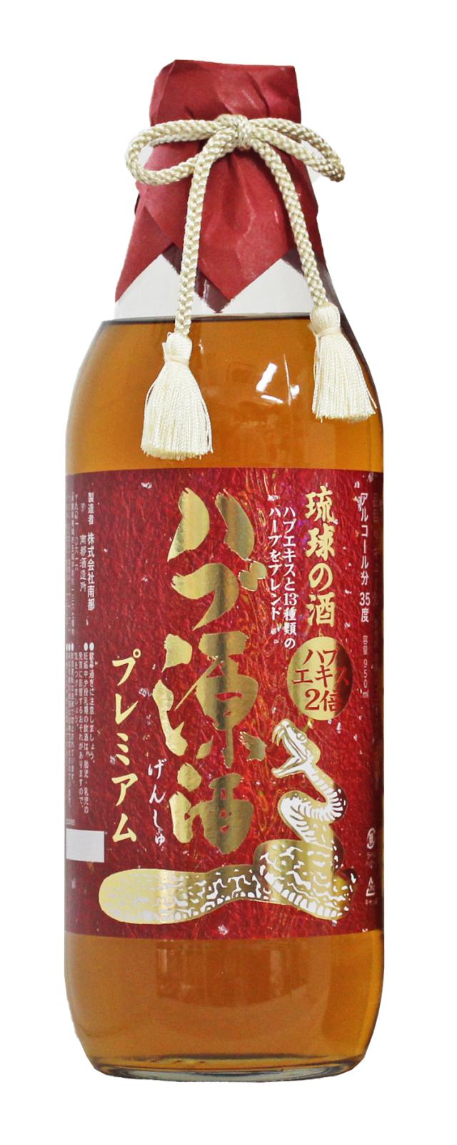 琉球の酒 ハブ源酒 プレミアム 35度 950ml