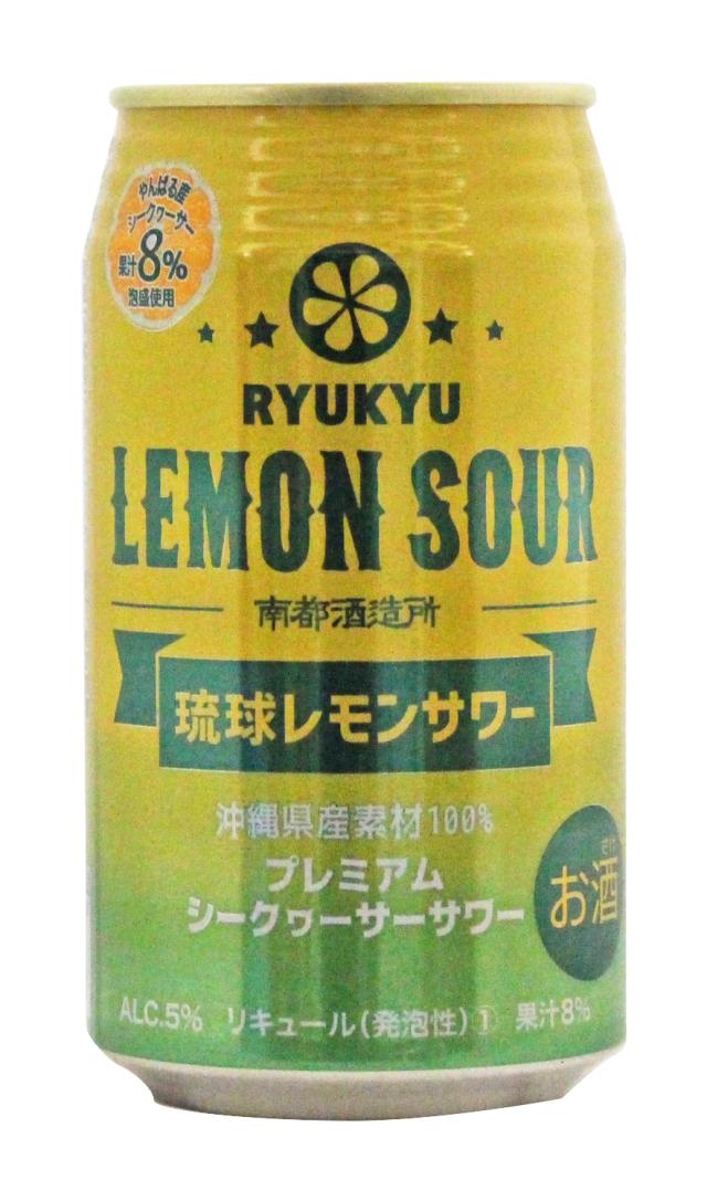 琉球レモンサワー 1ケース(350ml×24缶入り)