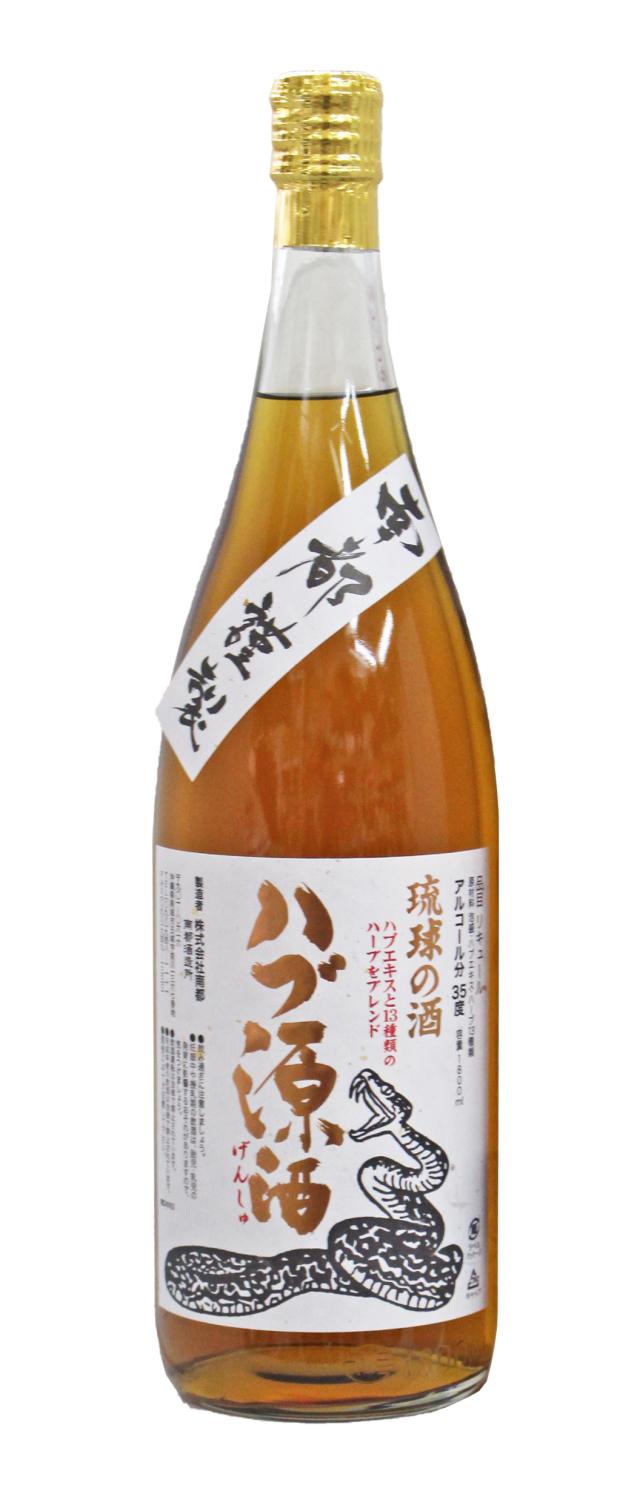 琉球の酒 ハブ源酒 35度 1800ml