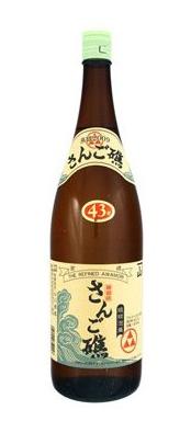 さんご礁 新酒 43度 1800ml