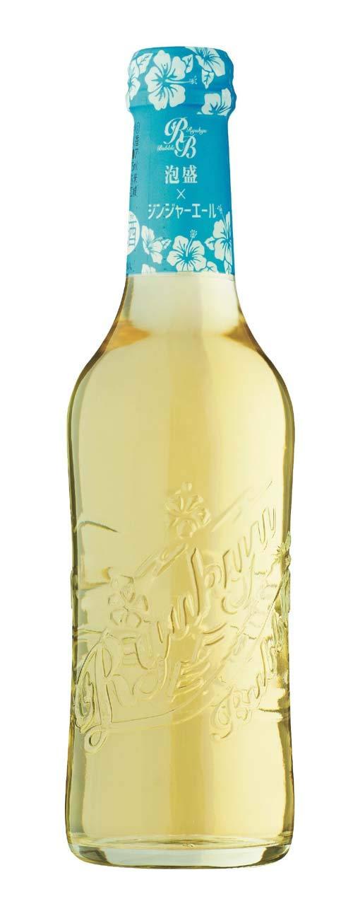 久米島の久米仙 Ryukyu Bubble Ginger Ale 5度 275ml