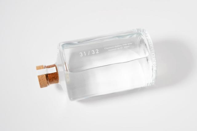 31/32 Chiyoizumi distillery 1948-2018- No.31 40度 500ml