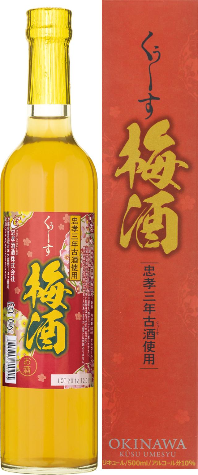忠孝酒造 くぅーす梅酒 10度 500ml