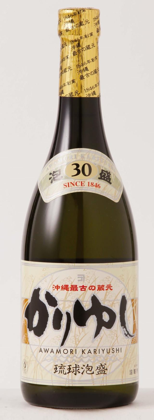 新里酒造 かりゆし 30度 720ml