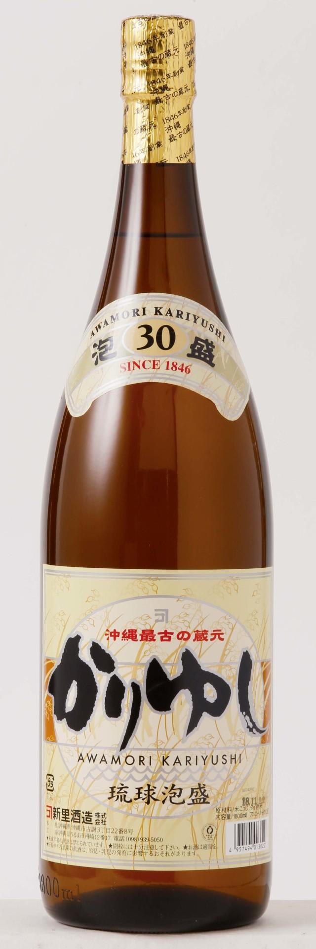 新里酒造 かりゆし 30度 1800ml
