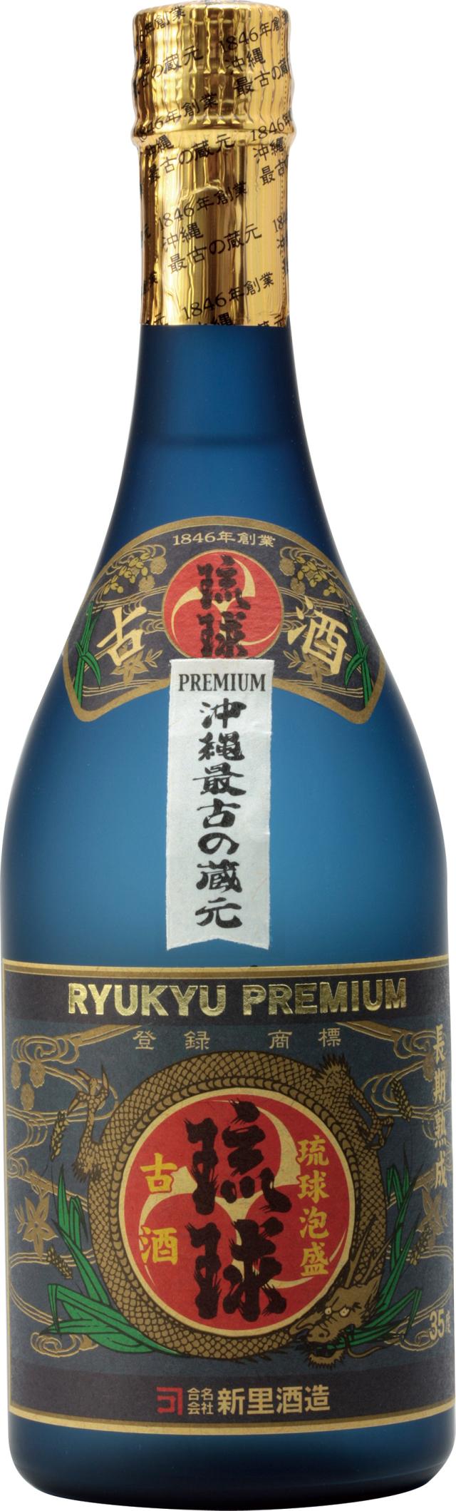 新里酒造 古酒琉球プレミアム 35度 720ml