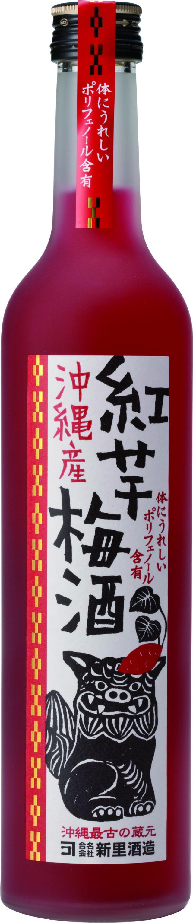 新里酒造 紅芋梅酒 12度 500ml