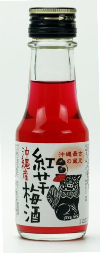 新里酒造 紅芋梅酒 12度 100ml