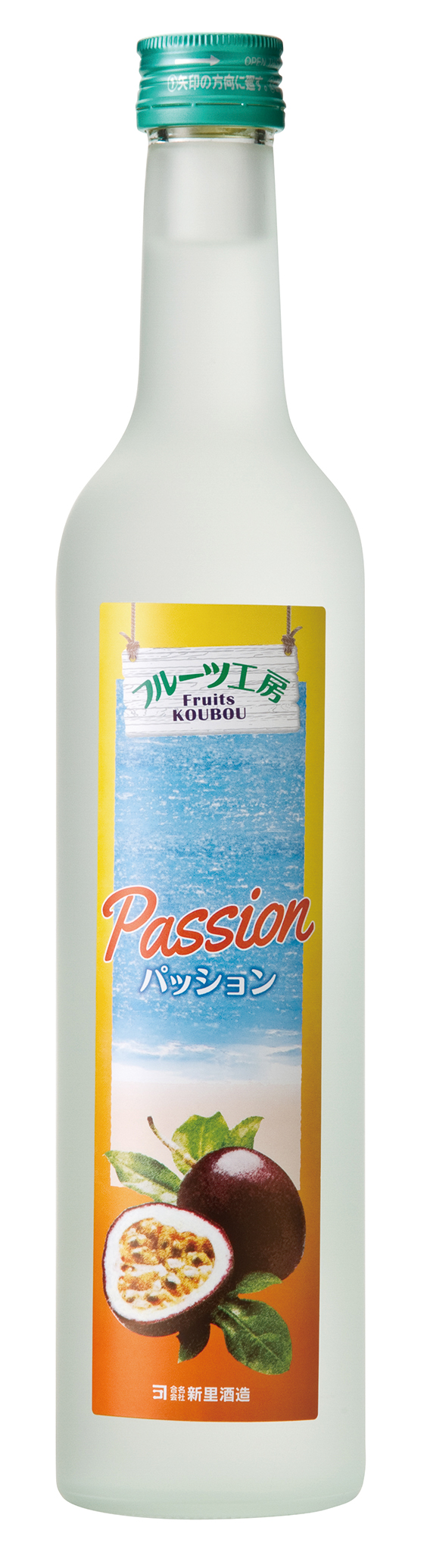新里酒造 フルーツ工房パッション 12度 500ml