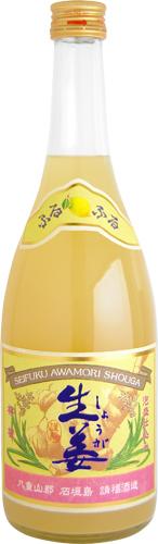請福酒造 請福生姜レモン 12度 720ml