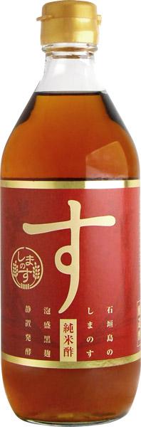 石垣島のしまのす 純米酢 500ml