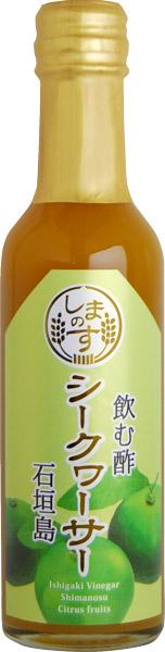 石垣島のしまのす 飲む酢シークヮーサー 200ml