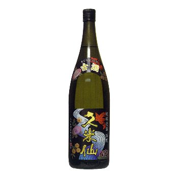 久米仙 古酒 一升瓶 35度 1800ml