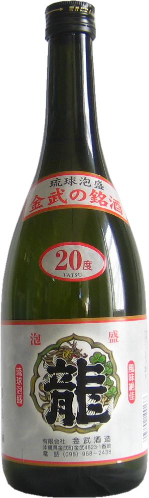 龍 20度 720ml