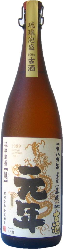 平成元年古酒42度 1800ml
