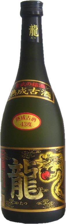 龍 古酒 黒43度 720ml