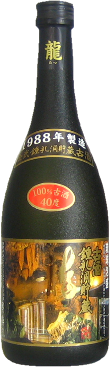 鍾乳洞古酒 龍40度 720ml