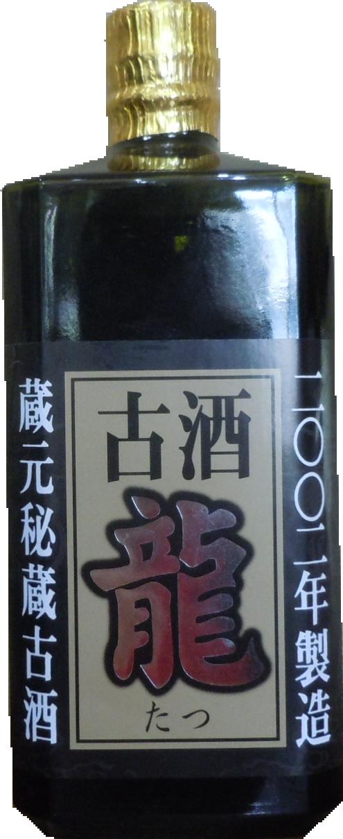 2002年製造 古酒 龍 40度 720ml