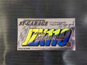 生涯走り屋ステッカー JZX110 <メール便可>