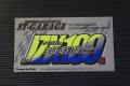 生涯走り屋ステッカー JZX100 <メール便可>